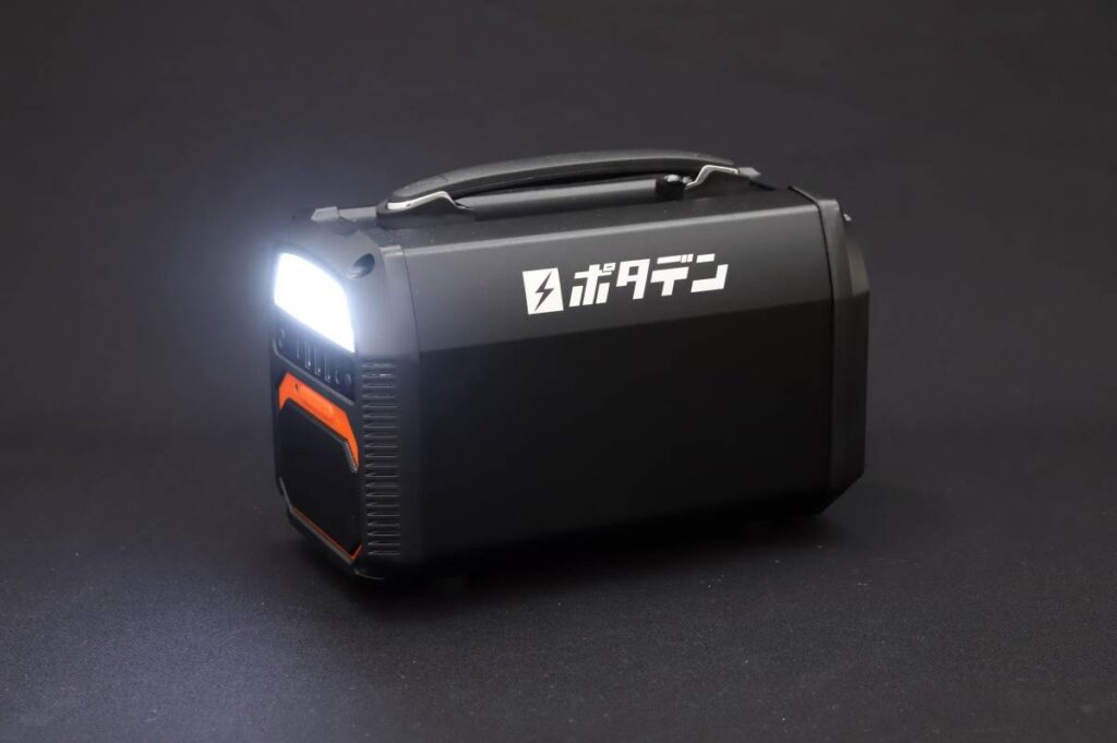 ポタデン ポータブル電源 462Wh/124800mAh(2019年11月買取)