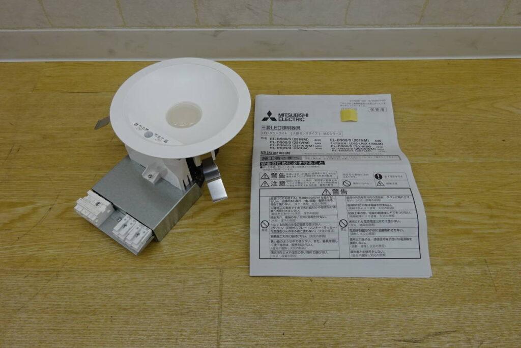 未使用 三菱 LED照明器具 LEDダウンライト 人感センサタイプ EL-DS00/3(251NM) 5個セット(2019年3月買取)