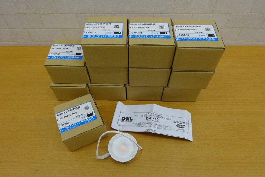 未使用 DNライティング アルディラ 薄型LEDダウンライト D-EX125WC LED照明器具 12個(2019年3月買取)