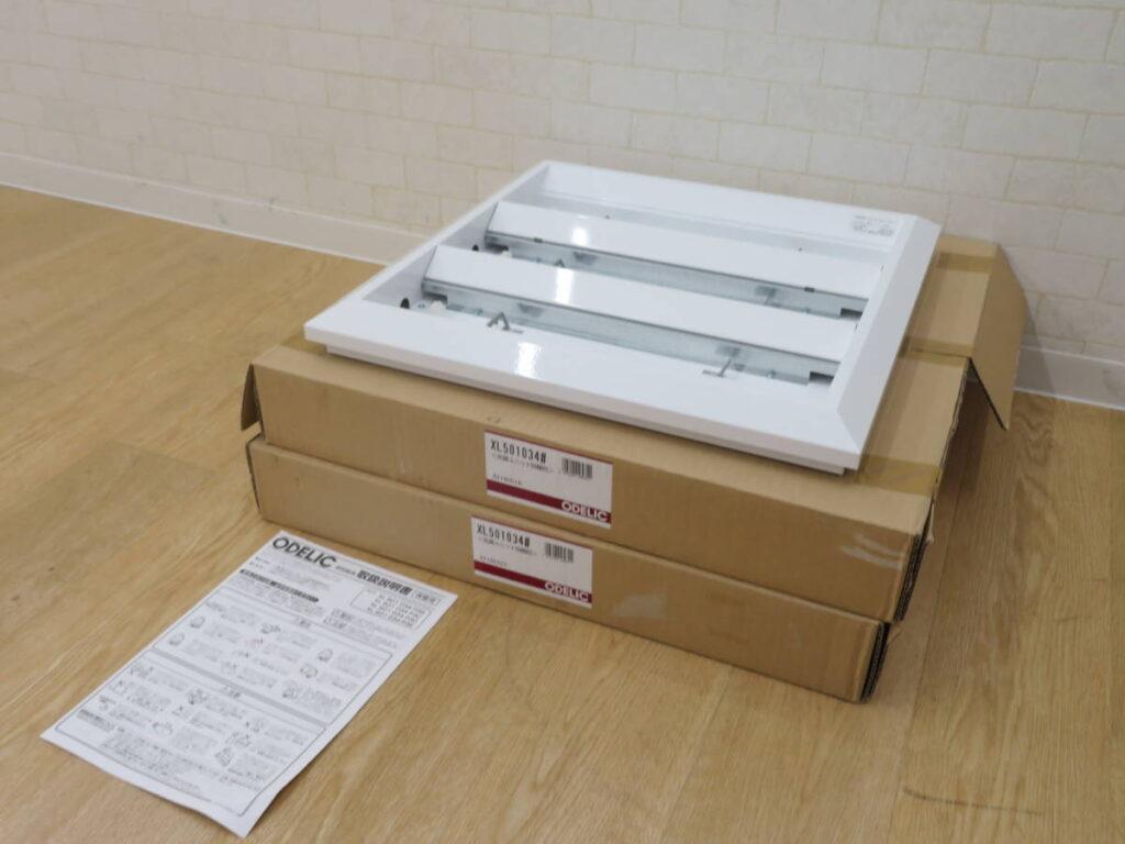 未使用 オーデリック 照明器具 キッチンライト/ベースライト/天井照明 2個セット (2019年1月買取)